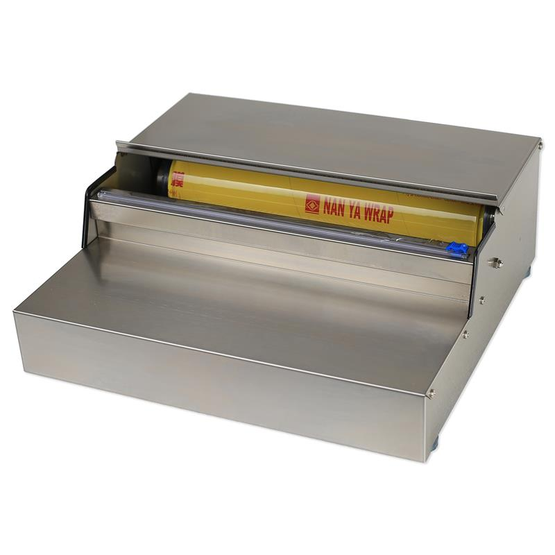 MS-350 new plastic wrap machine